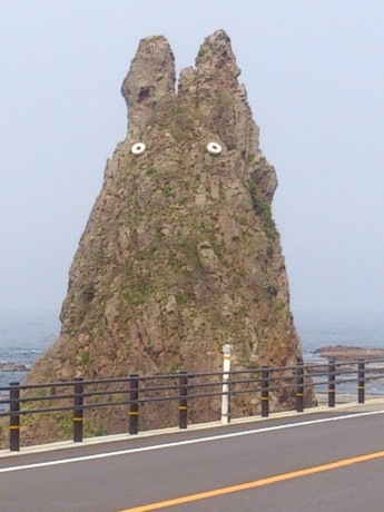 トトロ岩1